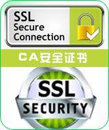 SSL证书服务